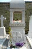 могила Дягилева