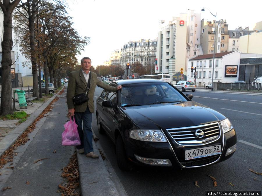 Нагулявшись по Дефансу, вернулись к машине, французы стоявшие позади разьехались, штрафа на лобовом стекле нет!