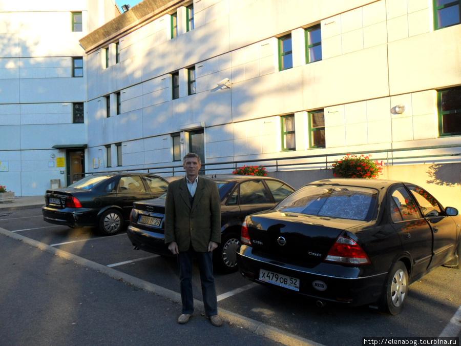 Вернулись вечером в отель в пригороде Парижа, поставили  машину под окна номера!