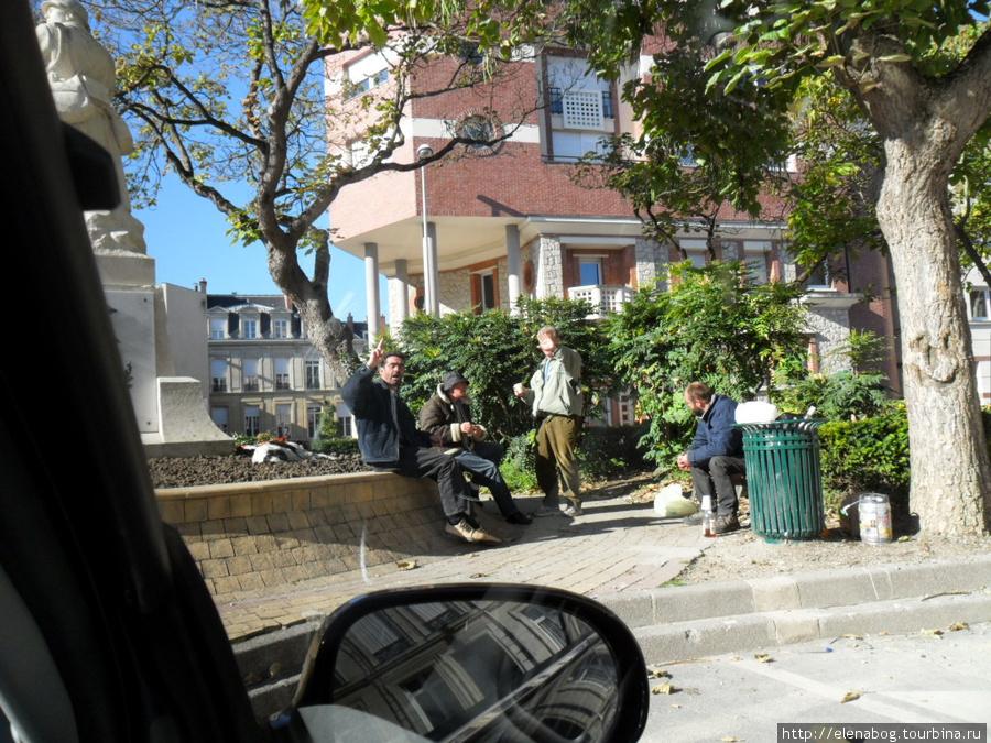 Утро, город Реймс, поставили машину около памятника, чтобы посмотреть город! Компания мужчин, увидев российские номера приветствует нас стаканчиками, наверное,  чай с утра компанией пьют!