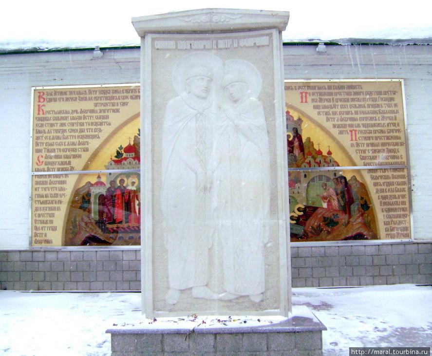 Памятник — стела святым благоверным князю Петру и княгине Февронии Муромским возле Спасо-Преображенского мужского монастыря в Муроме