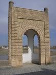 Элемент строения моста.