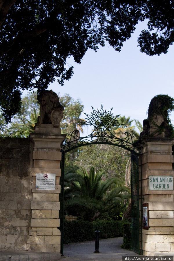Ворота в сады св. Антония (Аттард, Мальта)