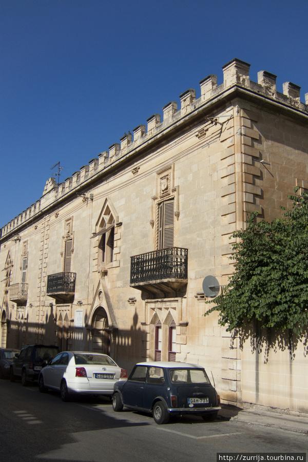 Дом Дж. Борджа Оливера (Слима, Мальта)