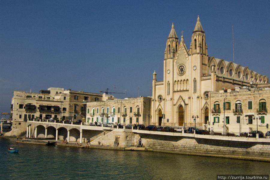 Залив Баллюта (Сент-Джулианс, Мальта)