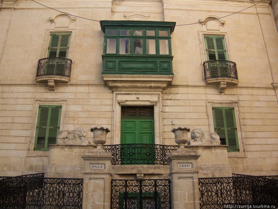 Вилла со львами (Сент-Джулианс, Мальта)