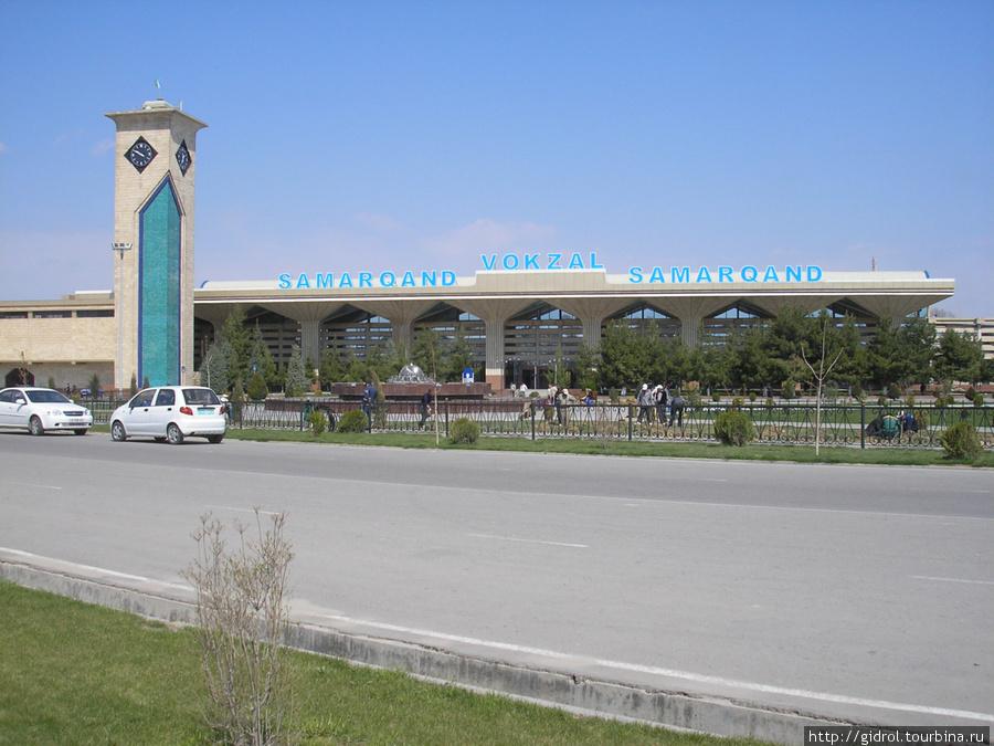 Железнодорожный вокзал —