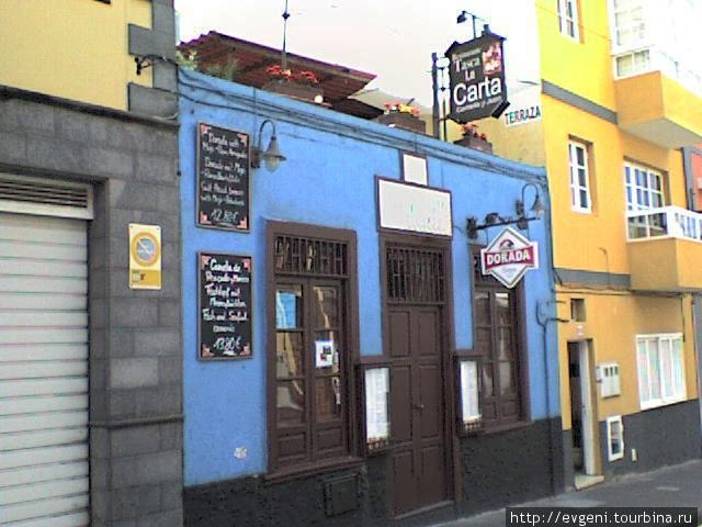 Ресторан La Carta на ул San Felipe — как пройти к нему — смотрите сл.фотографии