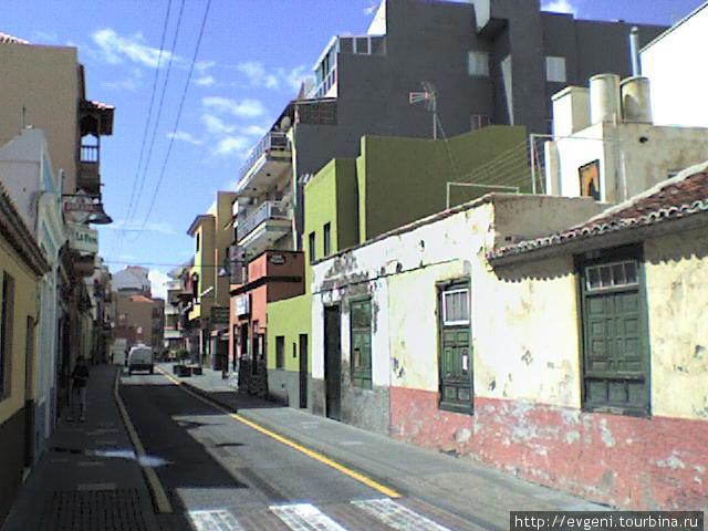 Calle San Felipe Симпатичная, милая улочка, это её начало, в районе Центральной пл. Plaza Charca, до ресторана La Carta  пройти метров 200, он с левой стороны.