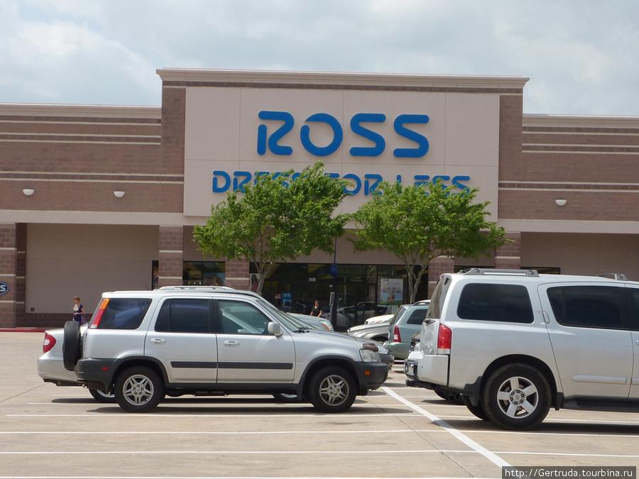 В этом магазине со скидками продают  одежду и обувь — остатки  со складов.