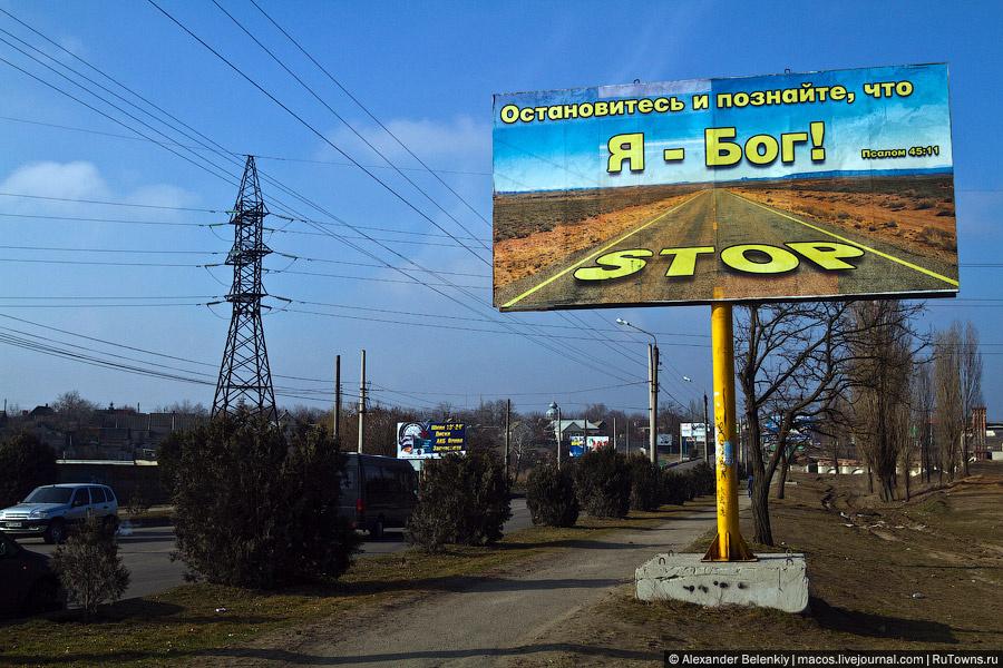 За что я люблю Украину — за веселость и маразматичность вывесок и рекламных щитов.