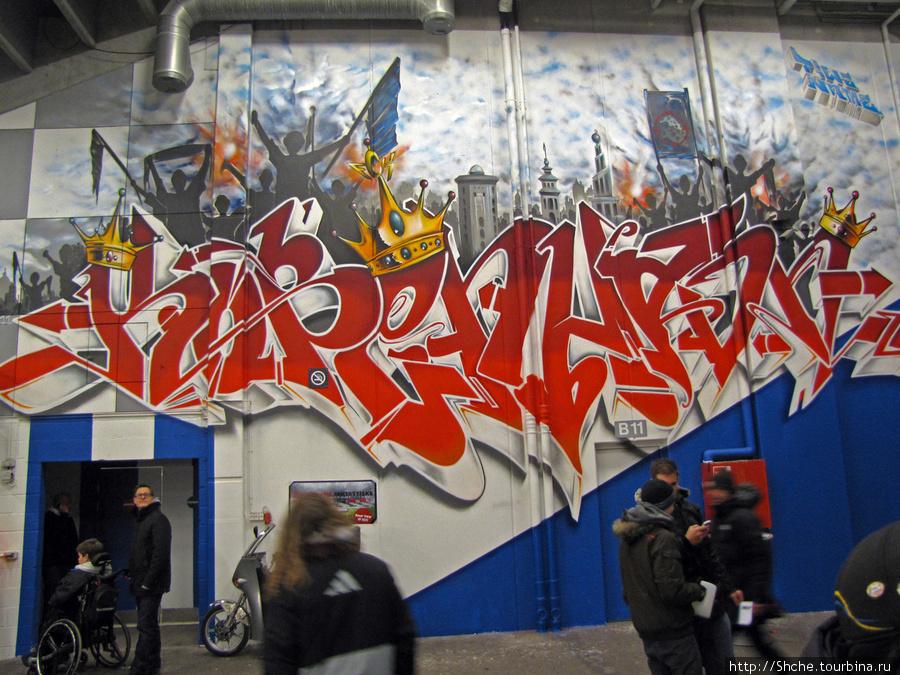 Красивое графити в подтрибунном помещении