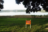 Озеро Коба