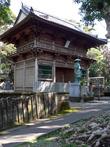 Храм номер 24 в паломничестве по 88 храмам Сикоку.