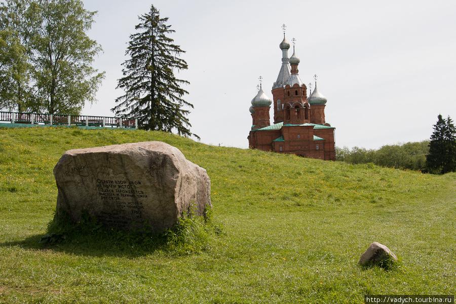 Путник! Обрати взор свой на Волги исток! Здесь зарождается чистота и величие земли русской. Здесь истоки души народной Храни их