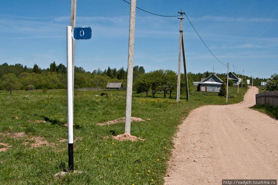 Нулевой километр