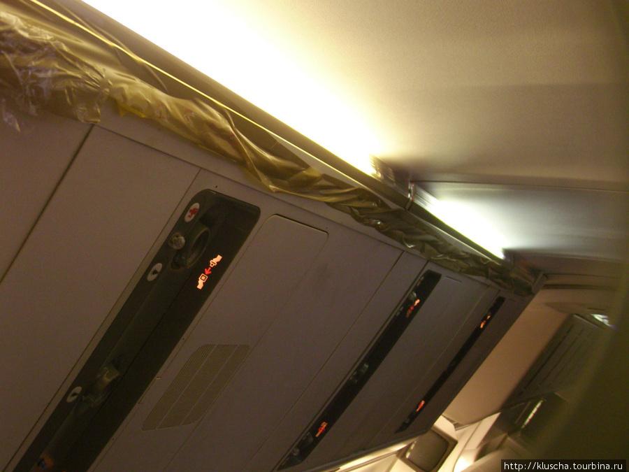А на этом самолете нас Пегас вывозил с отдыха. Хорошо хоть скотч внутри, а не снаружи.