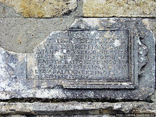 Эпитафия с могилы путешественника
