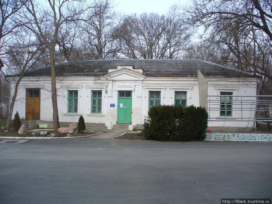 Лаборатория санатория «Саки». До революции это было здание конторы
