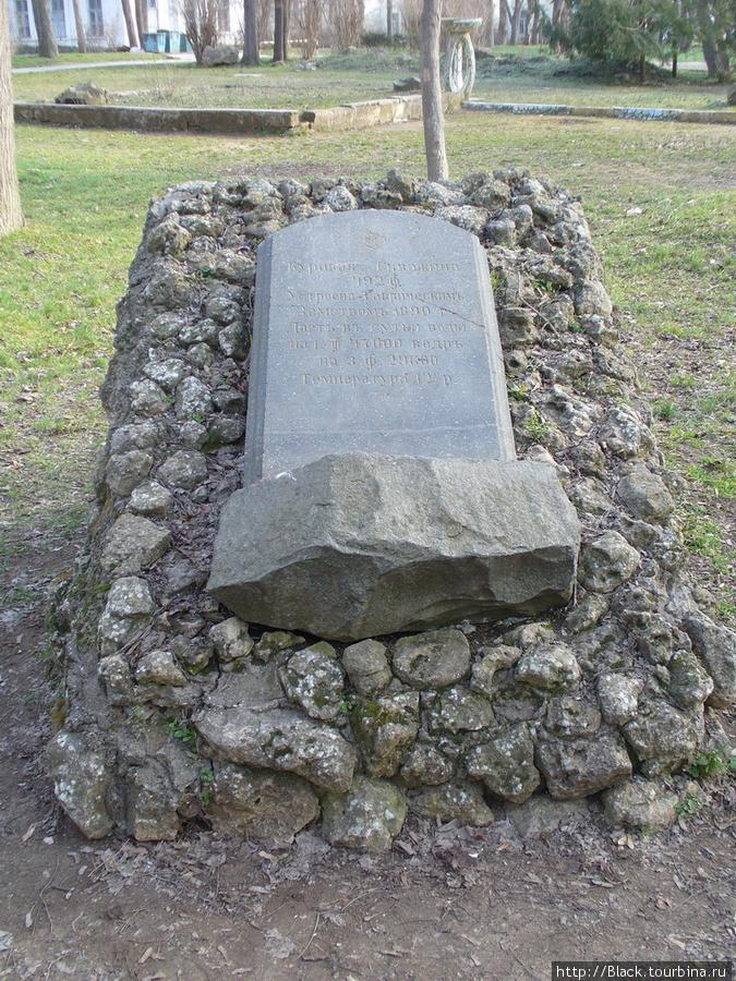 Памятный знак «Место первой артезианской скважины»