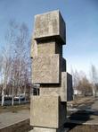 К 50-летию комсомола (1968 г.).