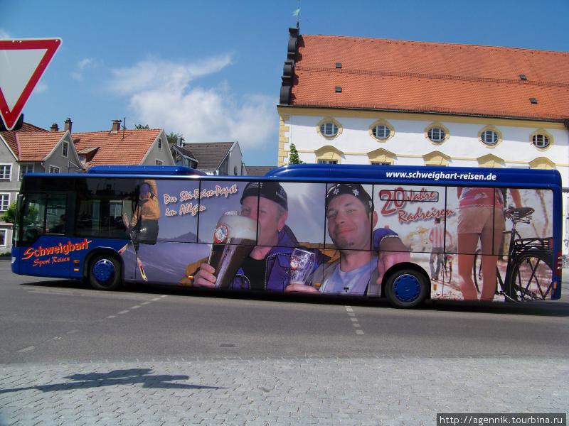 Автобус в Кемптене (Альгой)