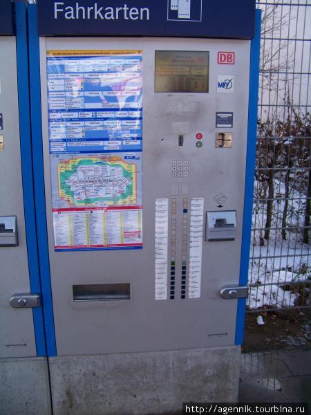 Старый (удобный) автомат — их, к сожалению, сменили на новые
