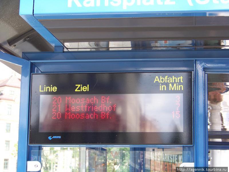 Остановка автобуса с информационным щитом