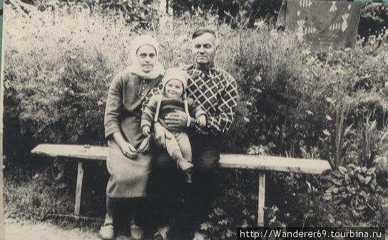Лидия Федоровна, Захарович и я жизнерадлостный и уверенный, что всё складывается хорошо.