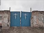 Храм Святителя Николая. Богост Березня