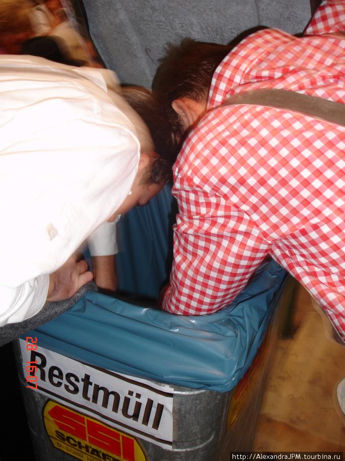 Случайно выкинули баварский проездной вместе с пачкой сигарет, полезли искать, нашли и проездной и пачку и еще 20 евро вридачу )