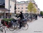 Велосипеды — один из главных видов городского транспорта