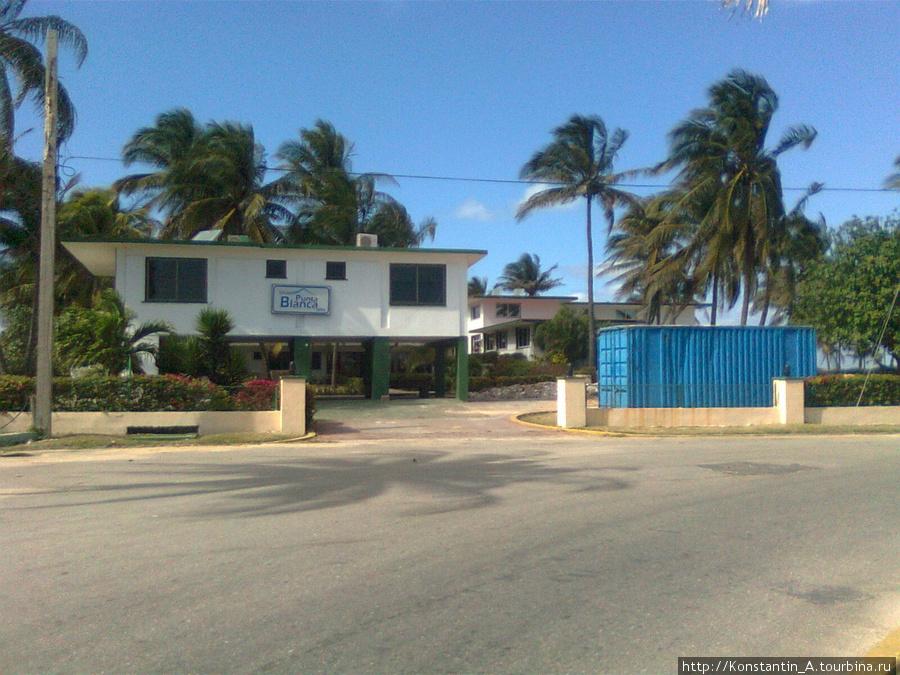 возле мотеля «Punta Blanca»