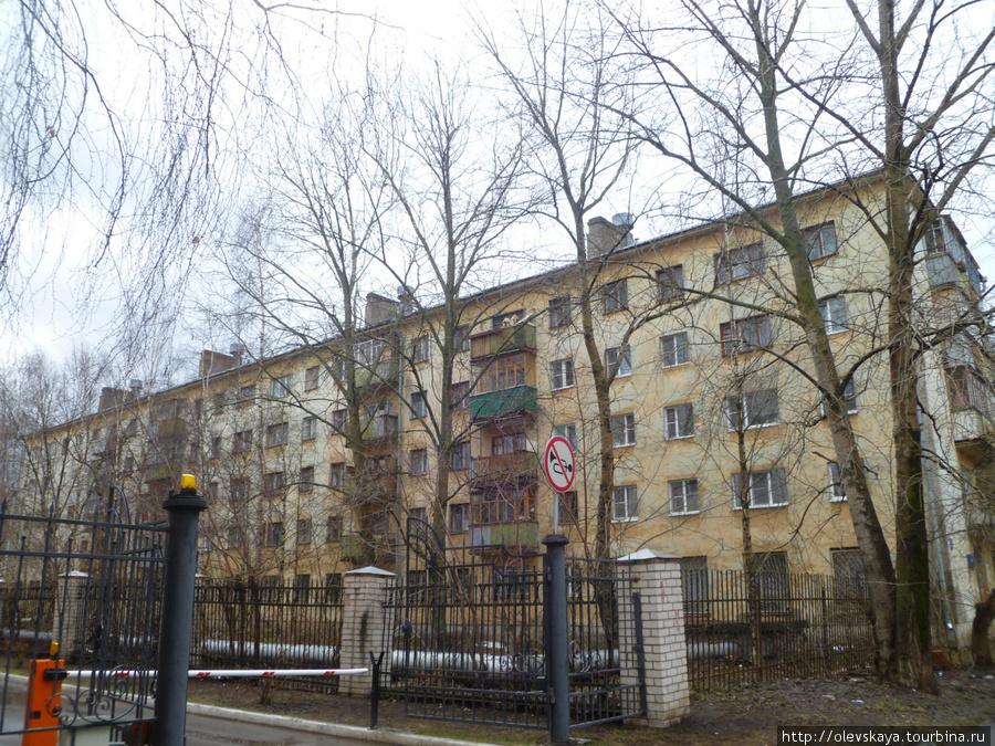 Улица Яшина, дом Рубцова