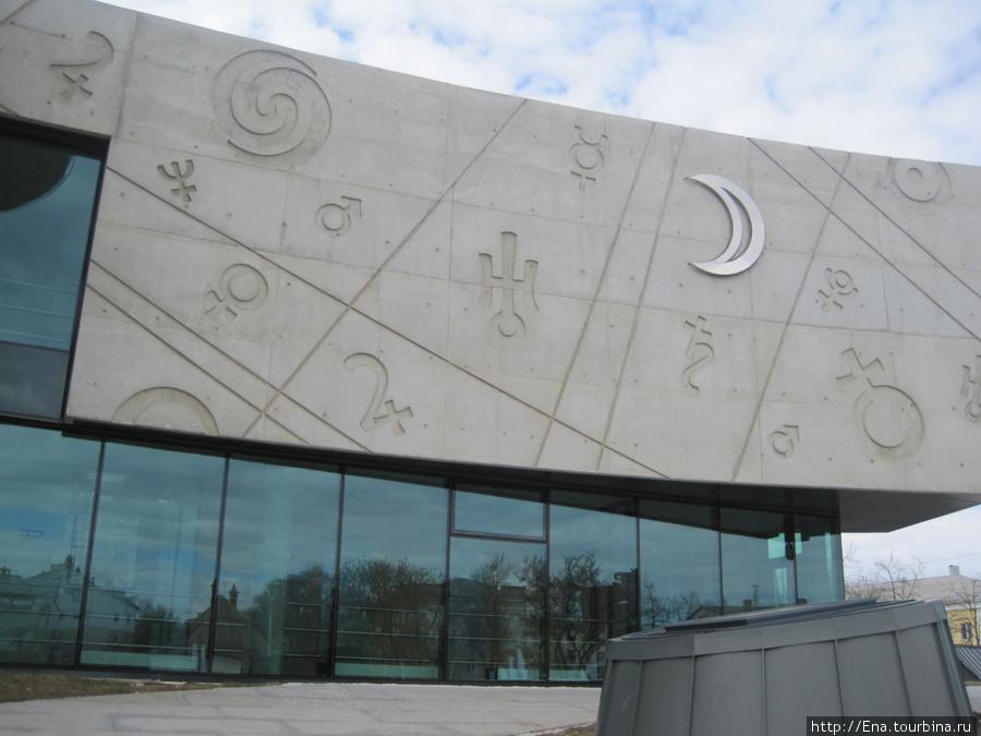 Культурно-просветительский центр им. В.В. Терешковой — современный планетарий