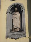 Статуя святой