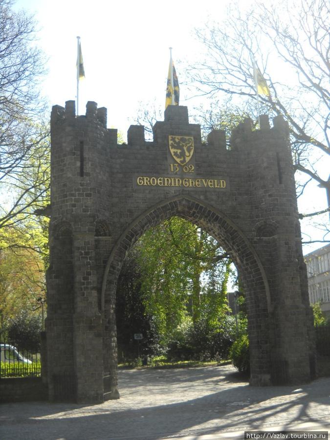 Памятные ворота