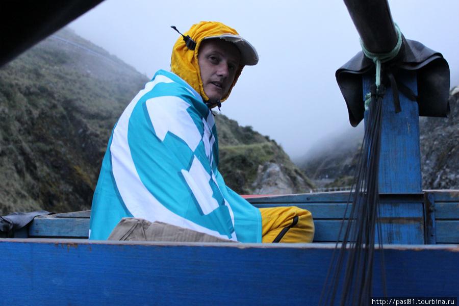 Единственное спасение от холода на Перуанских перевалах!