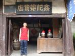 Мой жених — высокий, сильный, красиывый (здесь сокращу тысячи хороших слов) северян из провинции Шаньдун.