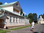 Дом-усадьба Римского-Корсакова
