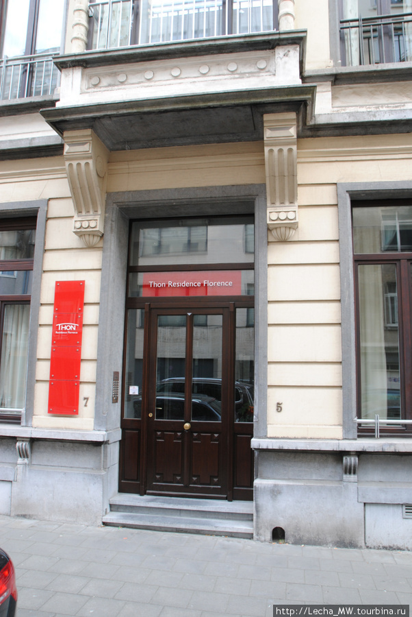 Вид с улицы Rue de Florence