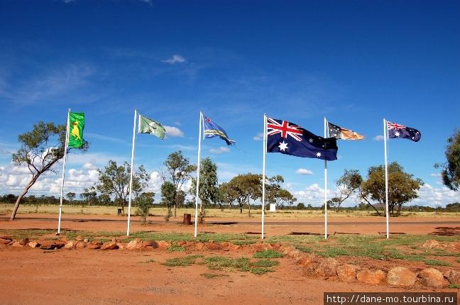 Австралийский и аборигенские флаги