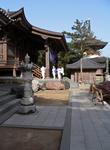 Храм номер 38 в паломничестве Сикоку-хэнро.