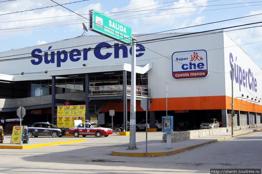 Супермаркет Супер Че Эскарсега, Мексика