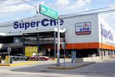 Супермаркет Супер Че