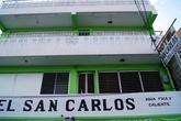 Отель Сан Карлос