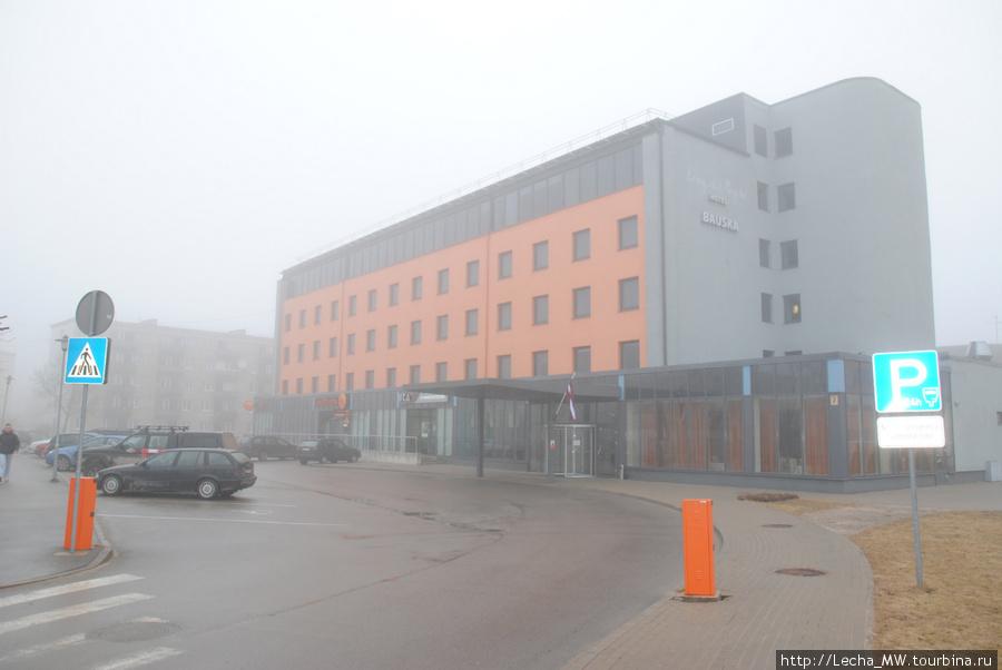 Уж очень был густой туман с утра
