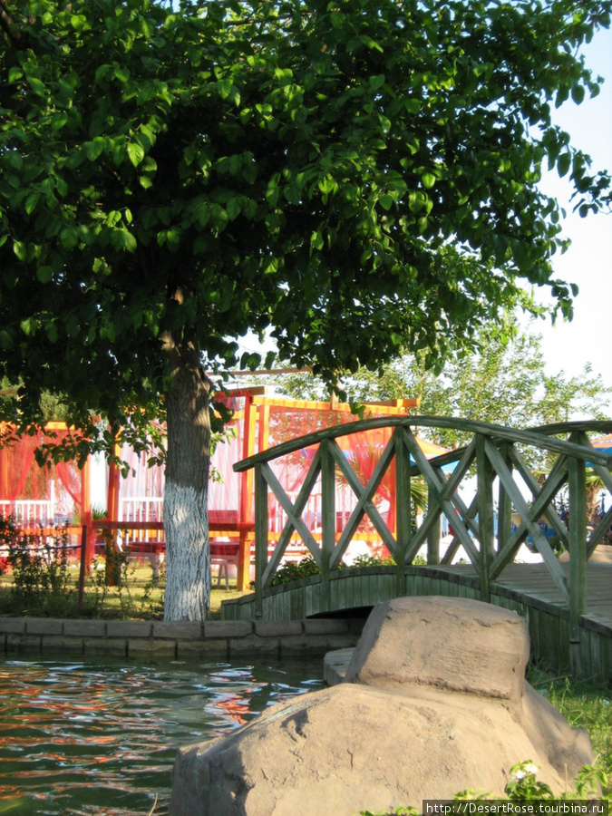 парк Ататюрка