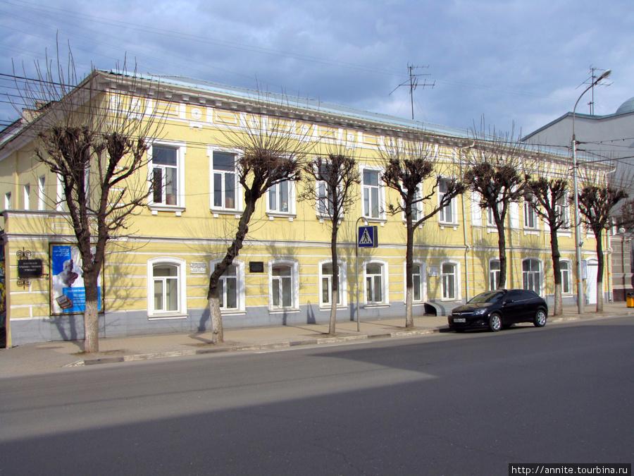Рязанское художественное училище.