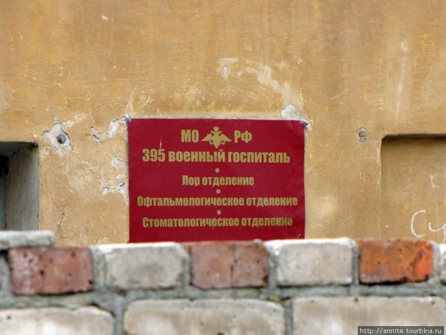 Табличка на боковом фасад